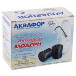Kartridzh-Akvafor-V200-244952b