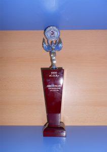 Лучшие товары Мордовии 2007. ООО «Системы очистки воды». Дипломант в номинации «Услуги».